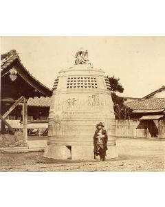 [Photographer unknown]. The Great Bell