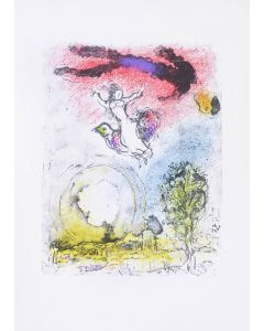 CHAGALL, Marc; POMPIDOU, Georges.
