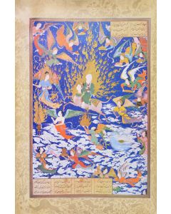 the Poems of Nizami, Laurence Binyon, first edition, 1928 - 1