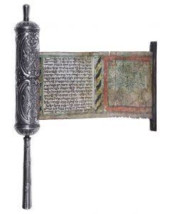 [ESTHER SCROLL].