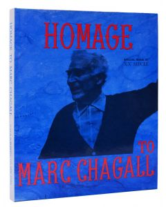 xxe siecle, 1969, homage to marc chagall - 1